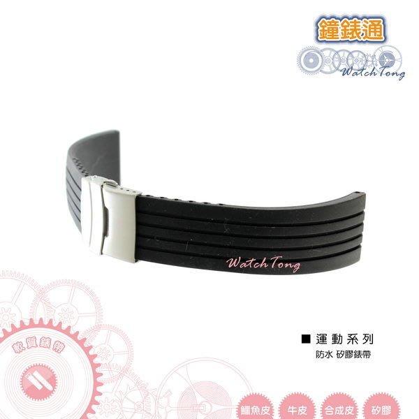 【鐘錶通】運動系列─直條紋矽膠錶帶─黑/35020RO黑