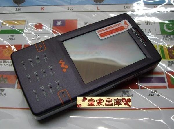 老字號『皇家昌庫』Sony Ericsson W950i W950 3G 阿兵哥最愛 空機3800元 保固1年