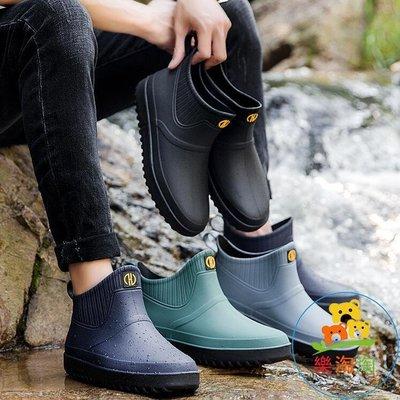 男士雨鞋防水防滑短筒雨靴時尚低筒套鞋廚房膠鞋 後街五號 -