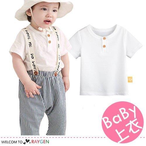 八號倉庫 兒童網格開扣式圓領白色上衣 T恤【2F154M015】