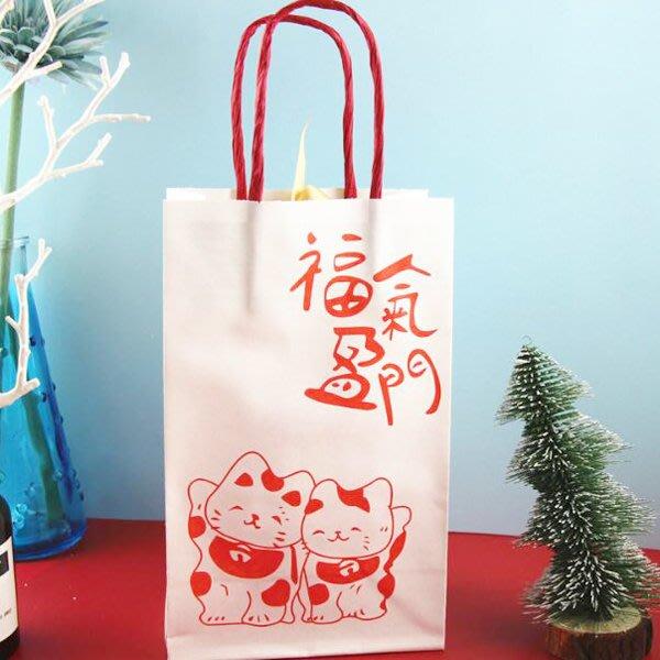 素雅白底新春手提袋 手提紙袋 糖果袋 禮物袋 包裝袋【NY0021】《Jami Honey》