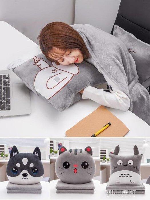 抱枕被子兩用女男靠枕折疊毯珊瑚絨汽車靠墊辦公室午睡枕頭三合一 -百利