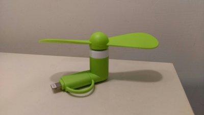 雙頭共用 迷你風扇 蘋果/安卓 二合一雙頭風扇 隨身小電扇 手機風扇 便攜風扇