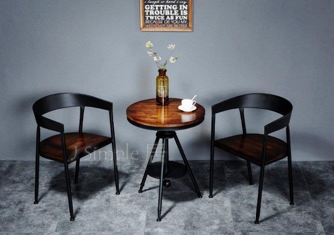 【J.Simple 工業風 北歐】現貨-一桌兩椅 扶手款 復古工業椅 酒吧椅 辦公椅 吧台椅 高腳椅 美式 餐椅  圓桌