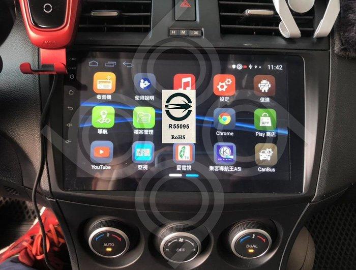Mazda3 馬3 -9吋安卓專用機.九九汽車音響(台南市-東門店).公司貨保固一年