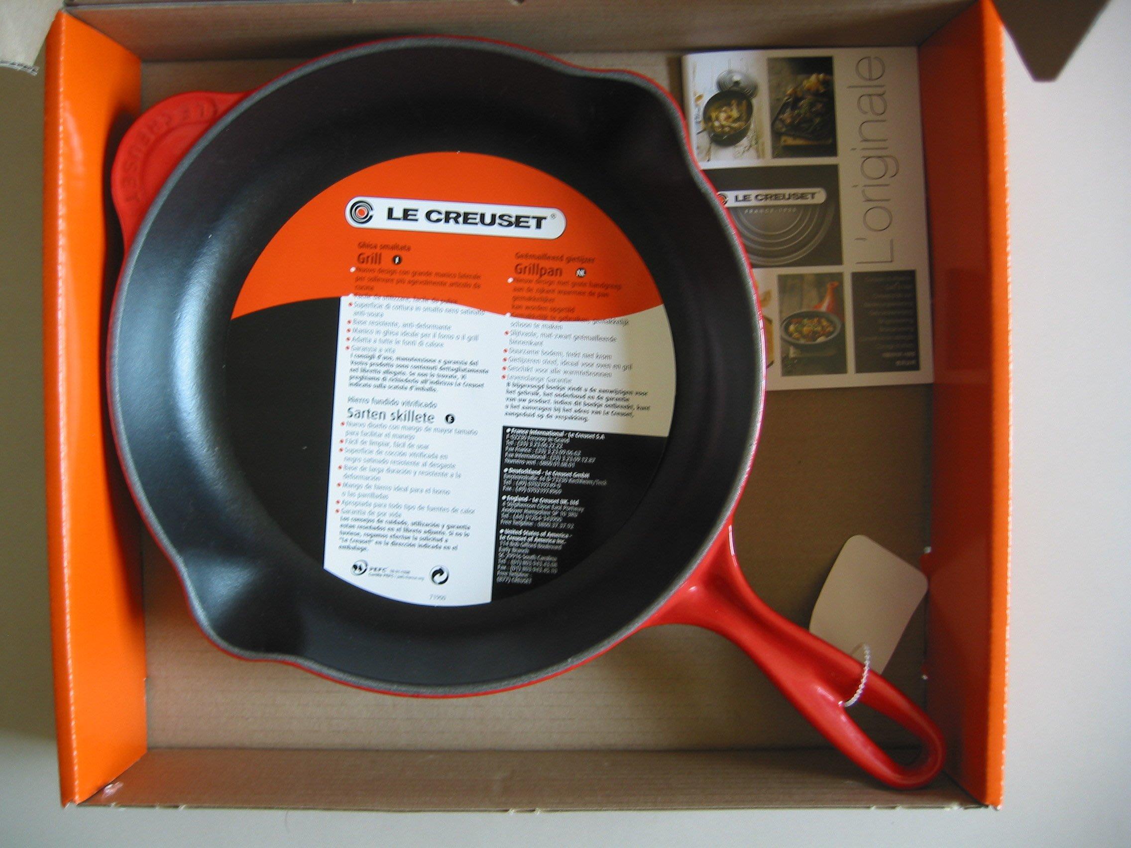 Le Creuset 26cm 單柄鑄鐵平底煎鍋