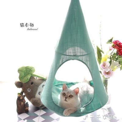 四季本鋪 冬天曬太陽 貓咪吊床掛式可拆洗高檔吊床窗臺懸掛式貓床寵物貓窩  SJ133