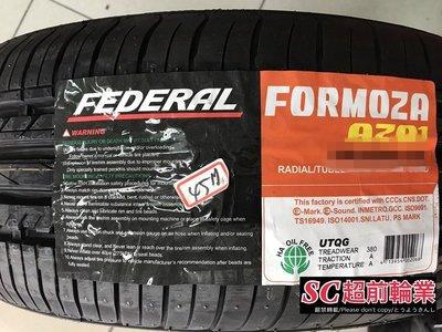 【超前輪業】 FEDERAL 飛達 AZ01 195/ 55-15 特價 1500 AS1 SF5000 T1R KR30 新北市