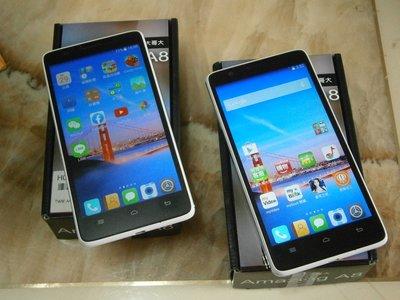 台南鄉親出售二手TWM Amazing A8智慧型手機*八核心處理器 *5.5吋IPS觸控螢幕[女用機]