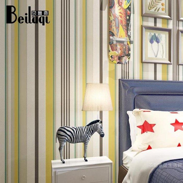 地中海風格現代簡約條紋環保墻紙客廳無紡布臥室豎條復古歐式壁貼WY