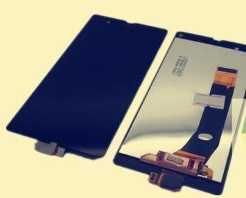 【12號】 SONY液晶螢幕 Z(C6602)螢幕總成/螢幕破裂/液晶破裂/液晶總成/玻璃破裂/手機維修