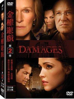 [DVD] - 金權遊戲第二季 Damages (3DVD) ( 得利正版 )