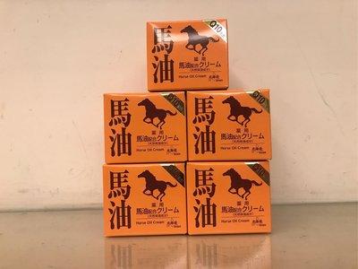 日本原裝雜貨鋪~日本昭和新山熊牧場~洞爺湖藥用馬油90g(已換新包裝)