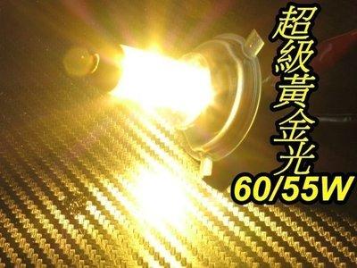 《晶站》超級黃金光 飛利浦 PHILI...