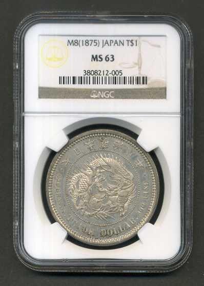 【清水集郵社】鑑定幣-175日本明治8年1圓貿易銀幣 NGC MS -63