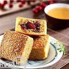 預訂台灣佳德蔓越莓鳳梨酥(6入)1
