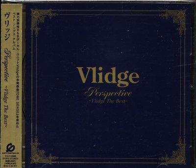 八八 - Vlidge - PERSPECTIVE VLIDGE THE BEST - 日版 CD