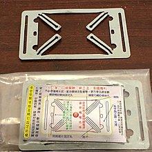 簡易接線盒-蓋片固定架、開關插座固定架、接線盒輔助固定片 、 斷耳固定片 開關插座脫落方便快速接線盒