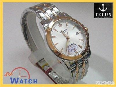7925MRG銀面玫瑰金框半金不鏽鋼帶款7925《全新台灣鐵力士公司貨》TELUX防水50米石英男錶24-Watch