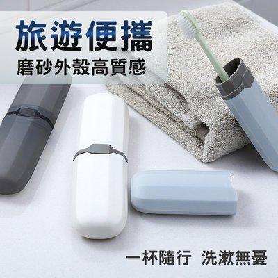 ⭐星星小舖⭐台灣出貨 牙刷盒 牙刷收納...