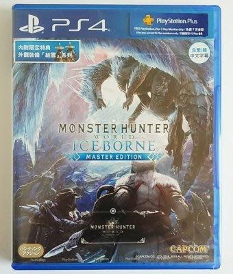 窩美 PS4 怪物獵人世界冰原 Monster hunter ice bourn 中文