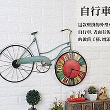 美式復古鐵藝自行車掛鐘創意家居客廳臥室牆面鐘錶壁掛裝飾品牆飾