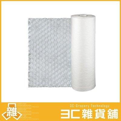 氣泡膜 氣泡卷 氣泡捲 泡泡布 氣泡袋 氣泡紙 氣泡膜 網拍包材 緩衝材 防撞 防摔 保護 防撞 緩衝包材