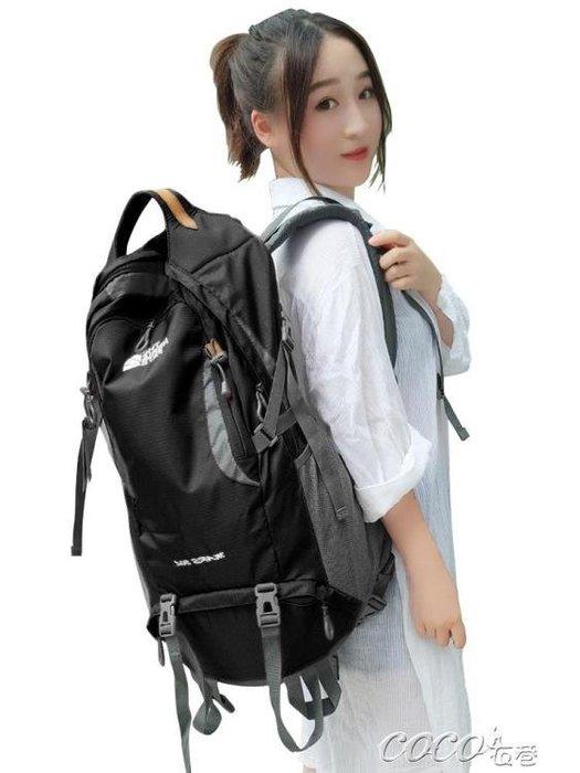 登山背包 旅行包雙肩包女超輕休閒輕便書包防水旅游背包戶外登山包男大容量