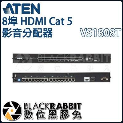 數位黑膠兔【 ATEN VS1808T 8埠 HDMI Cat 5 影音分配器 】 延長 延伸 訊號 輸入 輸出 視訊