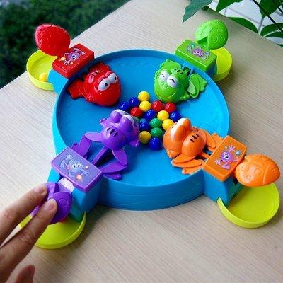 青蛙吃豆親子多人互動桌面遊戲兒童益智玩具3-4-6歲男孩生日禮物