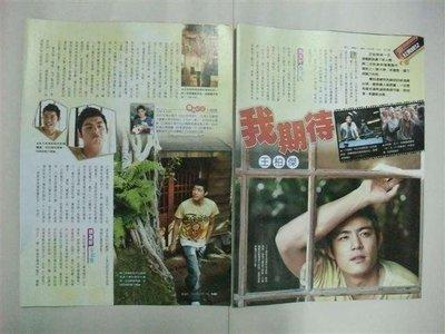 """王柏傑 """" 我期待 """" 雜誌內頁3面 """"2010年"""