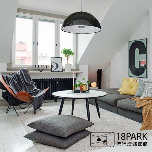 【18Park】設計師燈款 Sky Garden  [ 空中花園吊燈-塑料60cm ] 經典複刻版