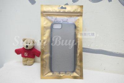 【Sunny Buy】◎現貨◎ CaseYard iPhone 8 透明手機殼 保護殼 簡單俐落