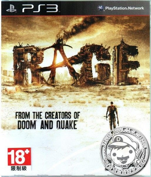 [茶米電玩] 全新 PS3 原版遊戲片, RAGE 狂怒煉獄 英文亞版