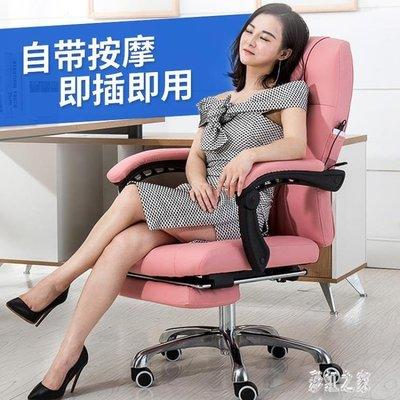電競椅 電腦椅家用辦公椅椅升降可躺懶人轉椅職員靠背椅舒適座椅 DR18887