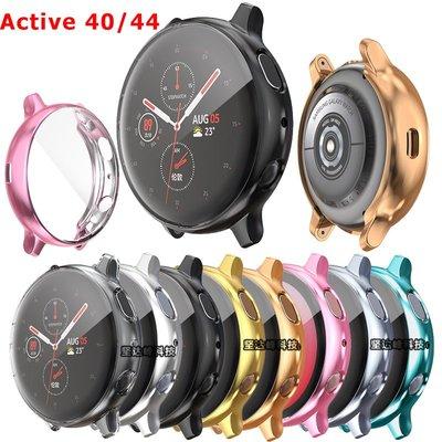 三星 Samsung Galaxy Watch Active 2 手錶殼 40/44mm 防摔抗震 電鍍殼包 保護殼