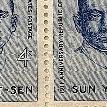 美國郵政,1961年10月10日發行中華民國建國50年紀念郵票50枚全張,VF