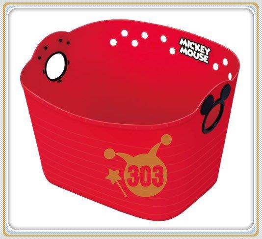 303生活雜貨館 日本製 Mickey Mouse 米奇 SQ16  收納置物籃 10 L - 紅