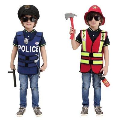 【Kathie Shop】萬聖節兒童演出服Cosplay角色扮演表演服男童警察服消防隊員背心制服套裝