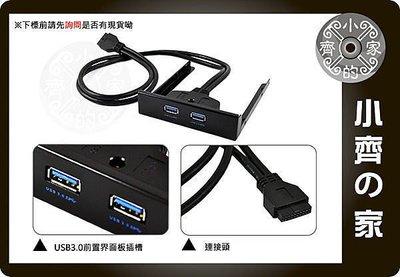 小齊的家 鋁合金 USB 3.0 USB3.0 2PORT 2埠 機殼 軟碟機 前置面板 前置 擴充 面板 擋板19pin