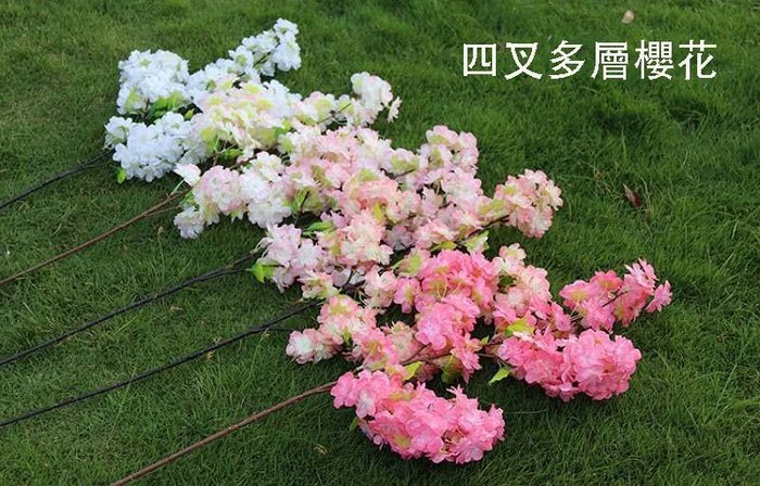 【奇滿來】仿真櫻花 四叉多層櫻花  10支以上出貨 多色可選 婚禮背景 實景花牆 裝飾攝影道具 婚宴佈置派對裝飾AIFD