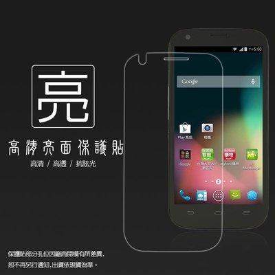 *phone寶*HTC 606W SAMSUNG G3500 長江 T200 螢幕保護貼膜 高清亮面防刮傷