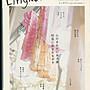 紅蘿蔔工作坊/ 日本書リンカラン=lingkaran ...