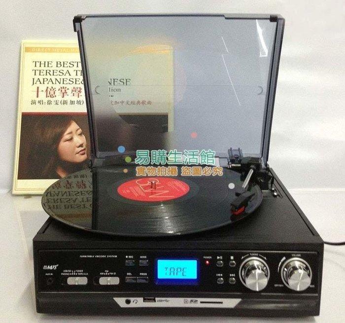 LP黑膠唱機 電唱機 留聲機 唱片機 多功能播放機 歐美品牌
