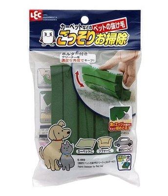 日本製 寵物毛髮清潔刷