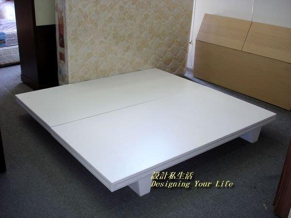 【DYL】新款木屐型耐磨板材白色5尺雙人床底(全館一律免運費)