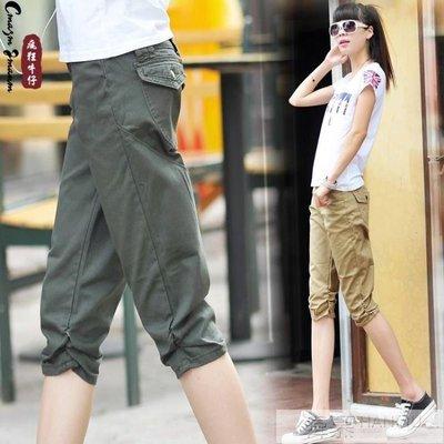 韓版大碼休閒牛仔七分褲女 2019夏季寬鬆顯瘦哈倫學生7分中褲短褲