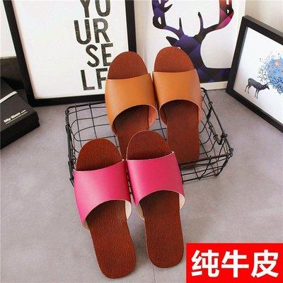 皮拖鞋夏季男女居家地板拖凉拖鞋牛皮防滑室内空调鞋耐磨