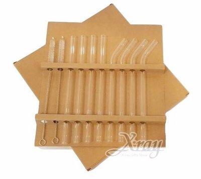 X射線【C540001】玻璃吸管組,塑膠吸管/環保吸管/造型吸管夾/吸管/藝術吸管/不鏽鋼吸管