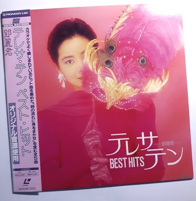 罕品/鄧麗君BEST HITS原聲原影1987日本原版LD鐳射影碟